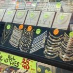 Jewelry window display: necklaces
